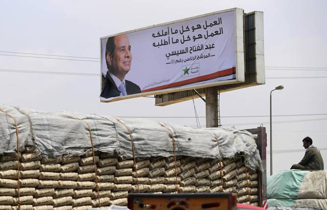 أرباح مصر للأسمنت - قنا تتراجع 84% في 9 أشهر