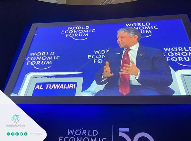 وزير الاقتصاد السعودي محمد التويجري خلال كلمته بالمنتدى الاقتصادي العالمي بـ دافوس