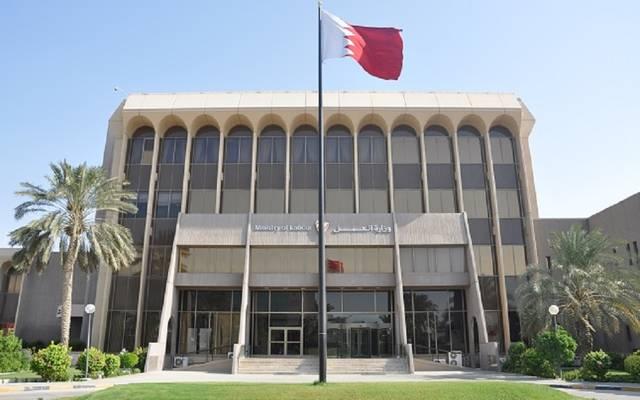 وزارة العمل البحرينية
