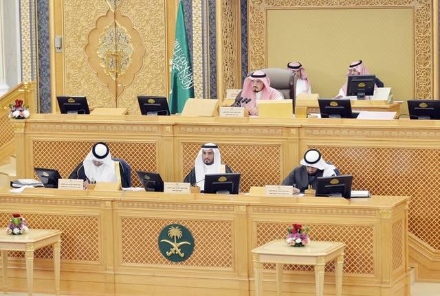 جانب من جلسة سابقة لمجلس الشورى السعودي