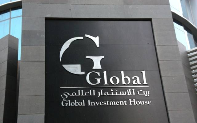 Global's shareholders approve 20% profit deduction for voluntary, general reserves
