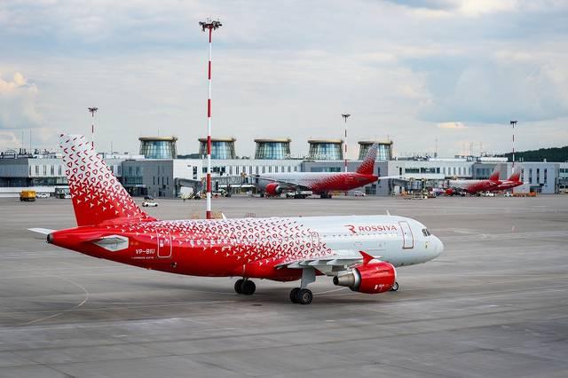 شركة الطيران الروسية