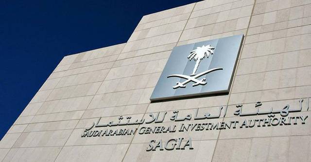 The seven investment principles have ensured equality between Saudi and non-Saudi investors