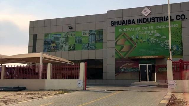 Shuaiba Industrial will pay the cash dividend on 26 May