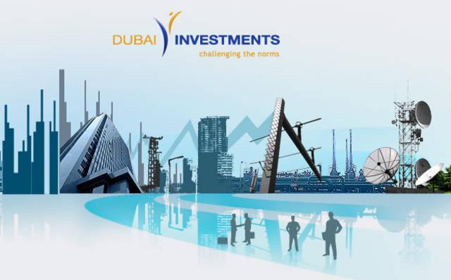 من المنتظر استثمار 100 مليون درهم في الإمارات