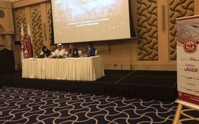 خلال انعقاد مؤتمر بلدنا للصناعات الغذائية للإعلان عن الاكتتاب العام