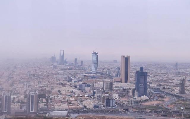 المملكة السعودية