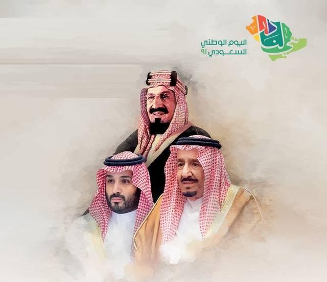 صورة تجمع المؤسس الملك عبدالعزيز بن عبدالرحمن آل سعود، وخادم الحرمين الشريفين وولي العهد