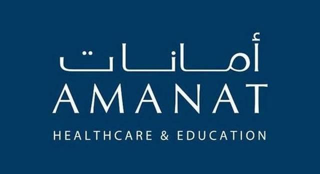 شعار شركة أمانات القابضة