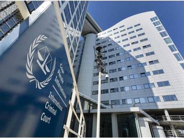 محكمة العدل الدولية ترد دعوى قطر ضد الإمارات لعدم اختصاصها