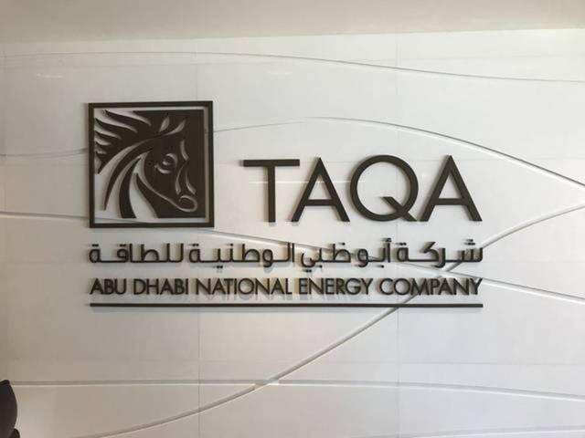 """شعار شركة أبوظبي الوطنية للطاقة """"طاقة"""""""
