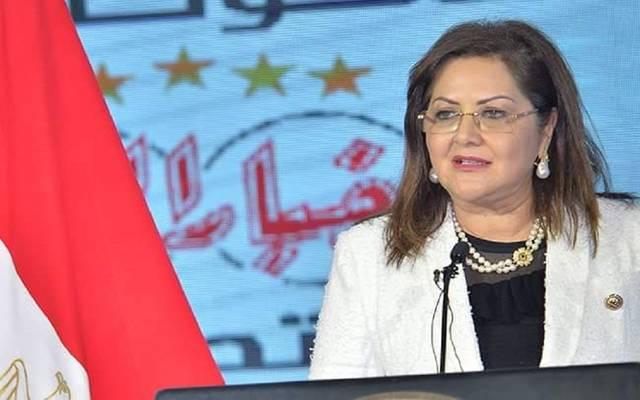 هالة السعيد وزيرة التخطيط والتنمية الاقتصادية بمصر