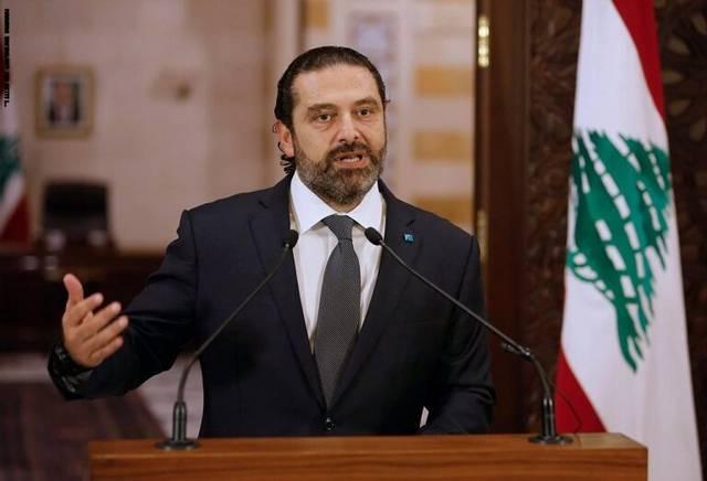 """الحريري: لبنان """"منهار"""" والحكومة الجديدة ستعمل وفقاً لورقة الإصلاح الفرنسية"""