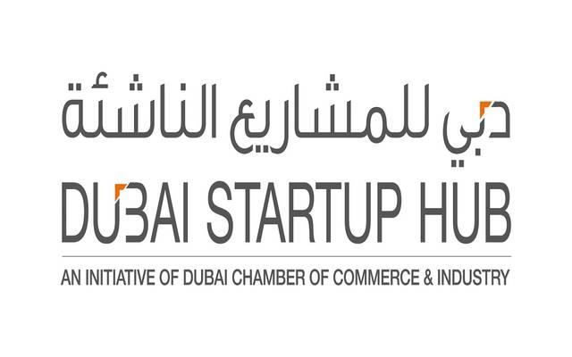 دبي للمشاريع الناشئة
