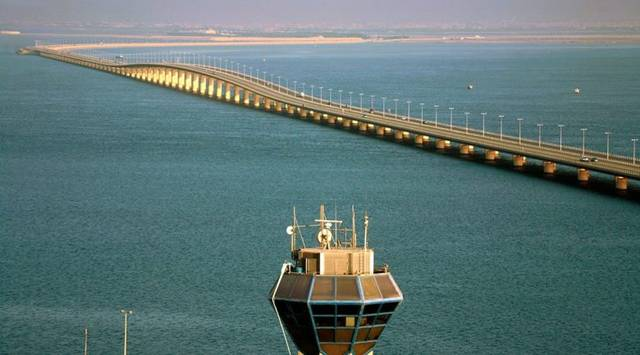 The causeway links Bahrain with Saudi Arabia