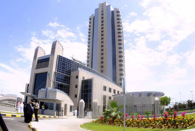 مقر المؤسسة العامة للتأمينات الاجتماعية بالكويت