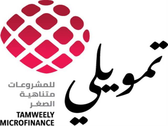 Tamweely is looking to inaugurate six new branches in September