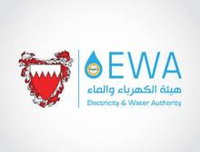 إنفوجرافيك البحرين تطبق تعرفة 2019 لاستهلاك الكهرباء والماء