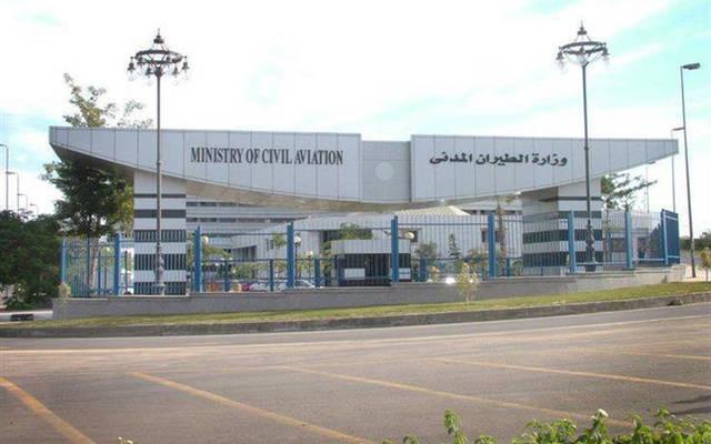 وزارة الطيران المدني الكويتية