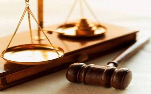 المحكمة الاقتصادية