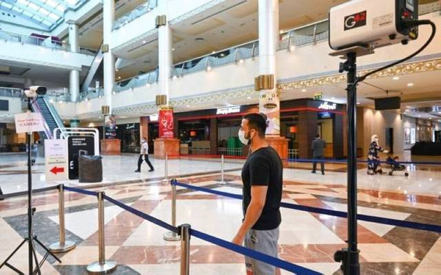 Al Wahda Mall will reopen on Sunday