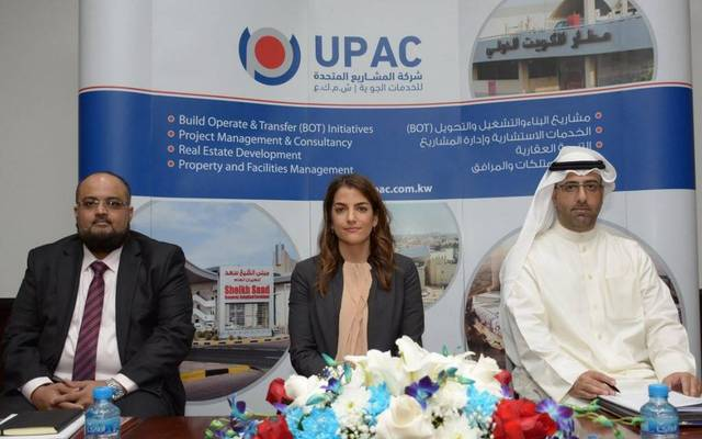 UPAC closed Sunday's session 8.55% higher at 635 fils