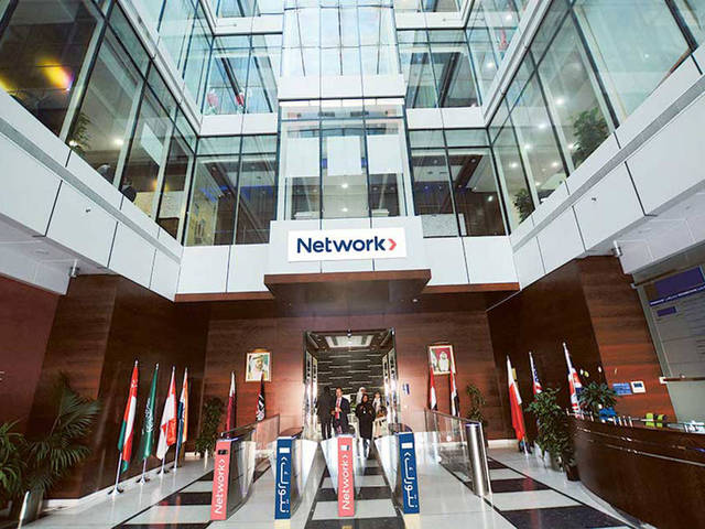 Network International's shares will be traded on the LSE's main market under the ticker (NETW)