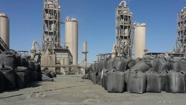 One of Shree Cement's options is to fully acquire UCC