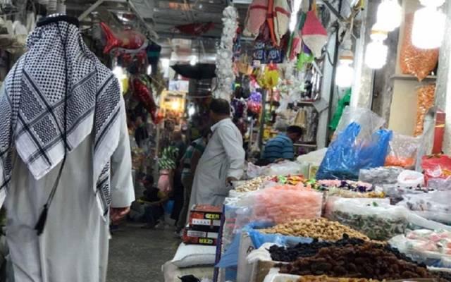 أحد الأسواق العراقية ـ أرشيفية