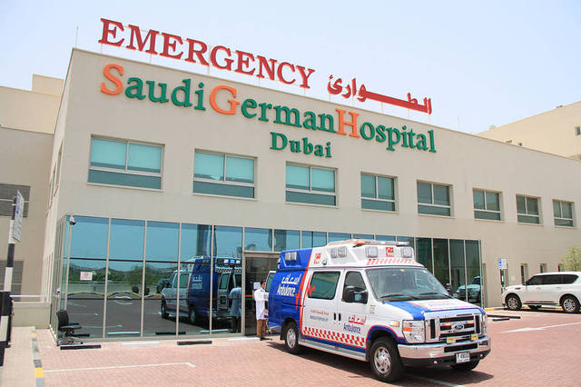 Saudi German Hospital's profits up 45% in Q1
