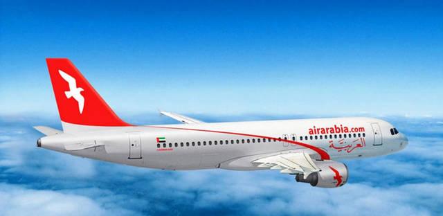 إحدى طائرات مجموعة العربية للطيران
