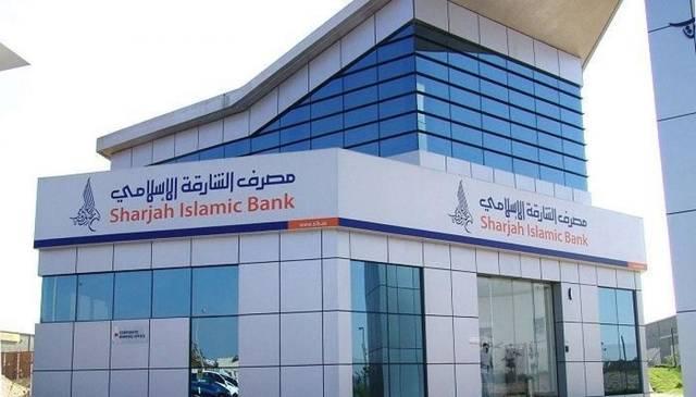 أحد فروع مصرف الشارقة الإسلامي