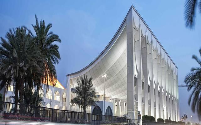 مقر مجلس الأمة الكويتي