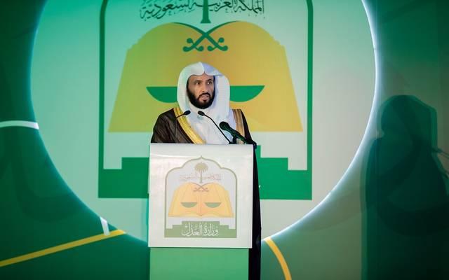وزير العدل، وليد بن محمد الصمعاني- أرشيفية