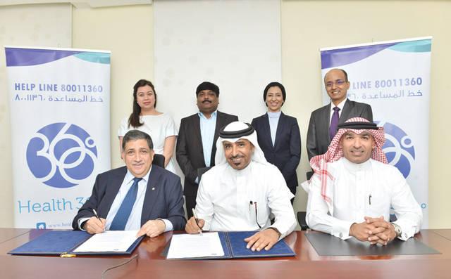 جانب من توقيع الاتفاقية بين سمير الوزان، الرئيس التنفيذي لشركة البحرين الوطنية القابضة، وعبدالعزيز العثمان، رئيس مجلس إدارة شركة هلث 360 للخدمات المساندة