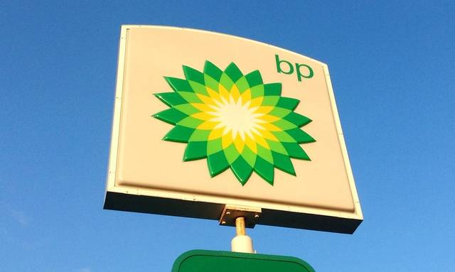 BP reports $16.8bn quarterly losses, slashes dividends