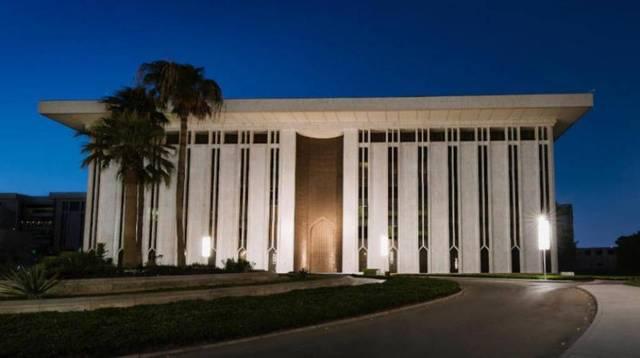 Saudi banks' investments in gov't bonds down 4.6% in H1-20