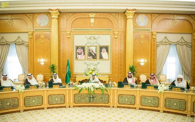 اجتماع سابق لمجلس الوزرء السعودي