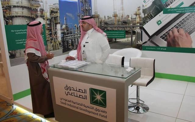 جانب من معرض تابع لصندوق التنمية الصناعية السعودي