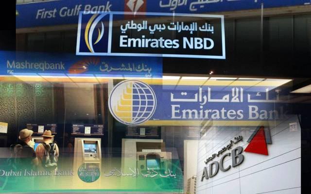 UAE interbank fund transfers reached AED 1.86trn