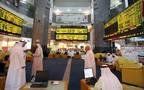 والمواطنون يتخلون عن الأسهم خلال التداولات الأسبوعية لسوق أبوظبي