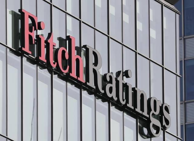"""""""فيتش"""" تصنف قناة السويس للتأمين الأفضل تجارياً في السوق المصري"""