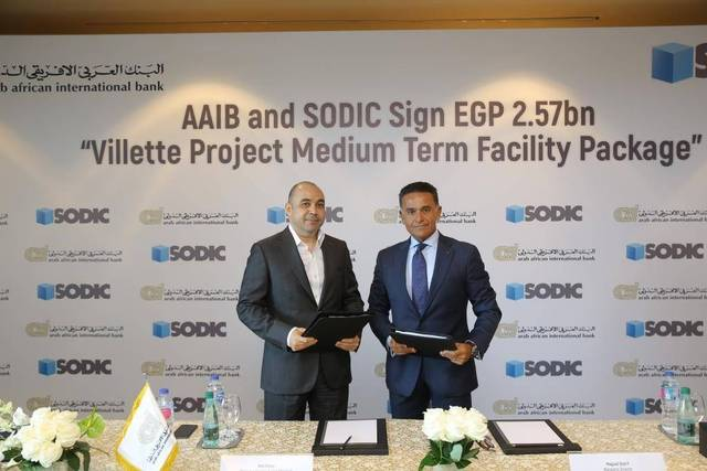SODIC sold 1,500 units in the Villette Project