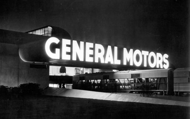 """سهم """"جنرال موتورز"""" يسجل 45.28 دولار"""