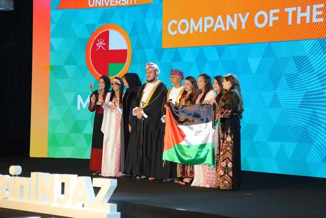 The Forsa team from Palestine won the Company of the Year award for the High School track
