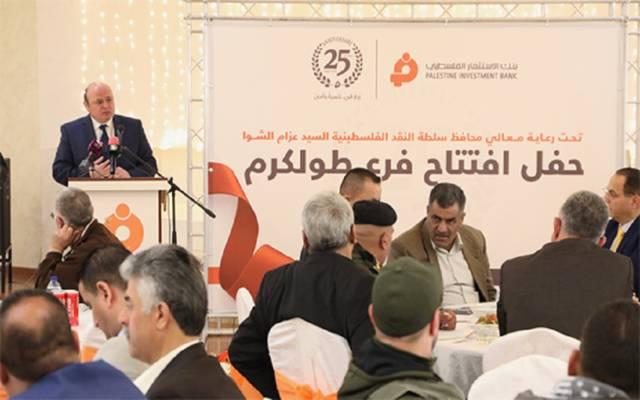 محافظ سلطة النقد الفلسطينية عزام الشوا