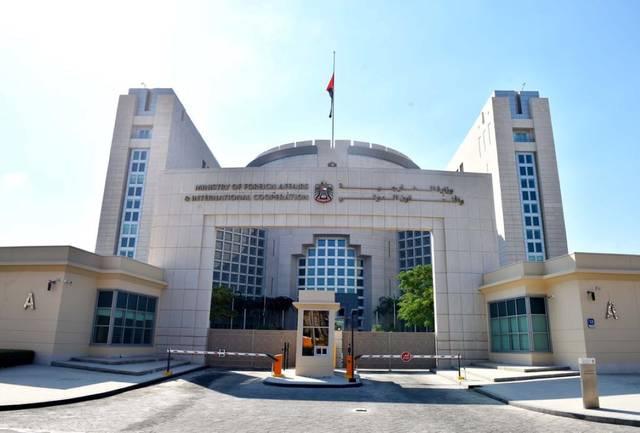 مقر الخارجية الإماراتية