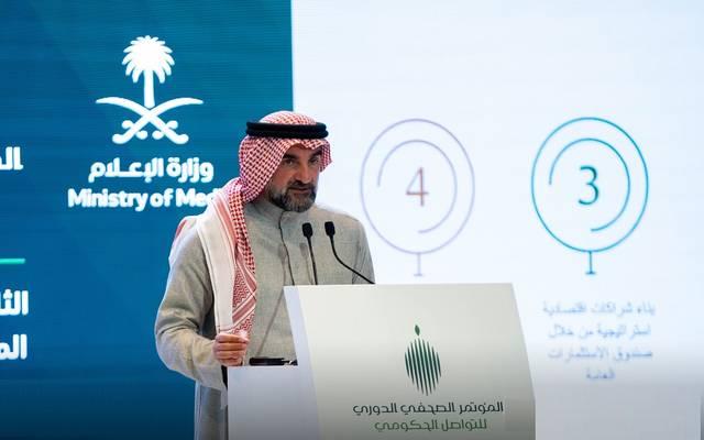 رئيس صندوق الاستثمارات العامة السعودي، ورئيس مجلس إدارة شركة أرامكو السعودية ياسر الرميان - أرشيفية