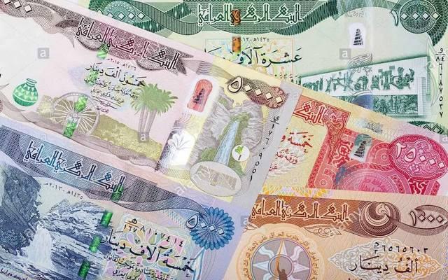 عملات عراقية