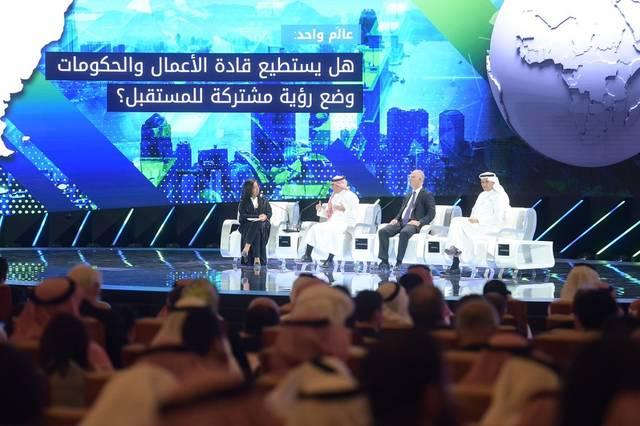 جانب من جلسات مبادرة مستقبل الاستثمار